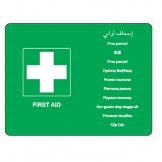 First Aid - Multilingual Signs