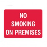 Ind Graphic Smoking Area Signs - No Smoking On Premises