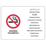 Smoking Prohibited - Multilingual Signs